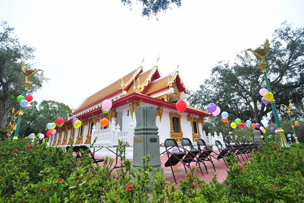 America Thai Wat